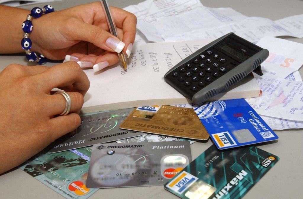 consejos sobre créditos sin intereses